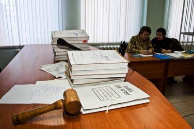 Размер госпошлины обжалование отказа от договора и взыскание долга