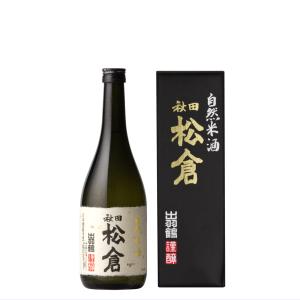 出羽鶴 松倉 自然米酒 720ml