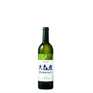 大森産ブドウのワイン 大森ワイン 720ml