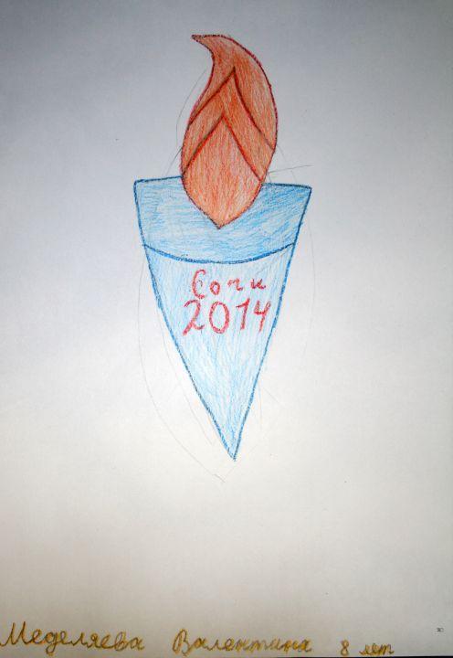 рисунки на олимпийскую тему - Олимпиада
