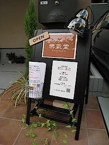 091104kanban.jpg
