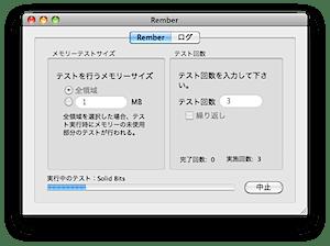 スクリーンショット(2011-05-03 16.29.04).png