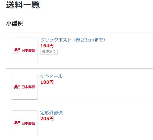 スクリーンショット 2015-08-06 17.40.37