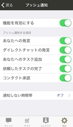 push5