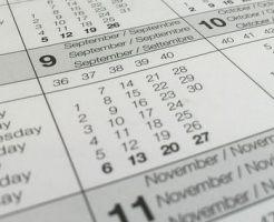 カレンダー 計画