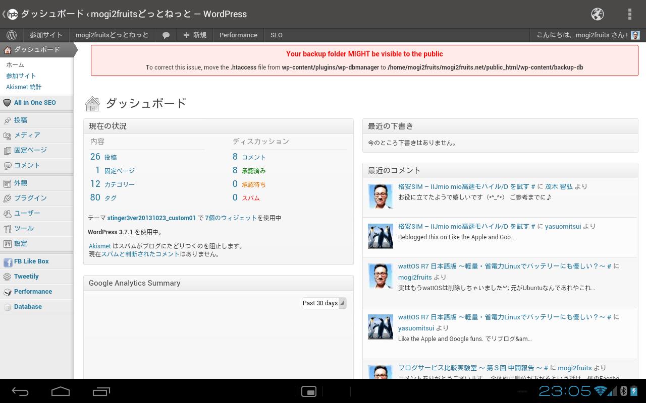 hpb_ 管理画面を表示