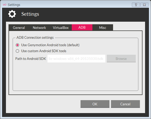 Genymotion_Setting_ADBのパス01