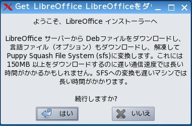 Puppy_LibreOffice02