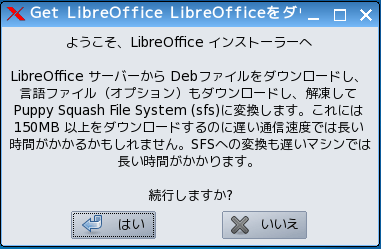 Puppy_LibreOffice02