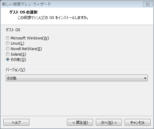 Android-x86_VMware_install03