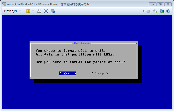 Android-x86_VMware_install23