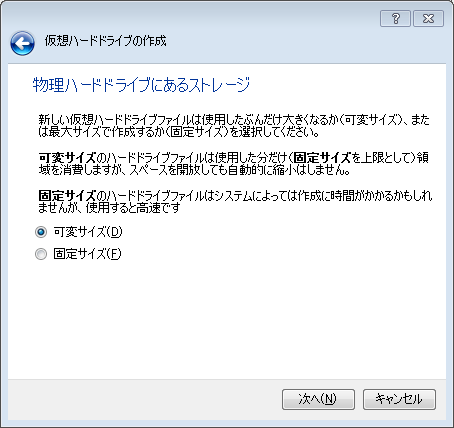 Android-x86_install05