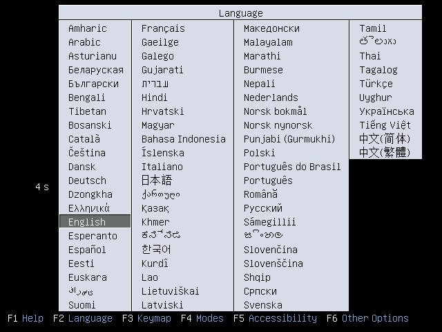 Edubuntu_install01