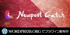 NewpostCatch._logo01