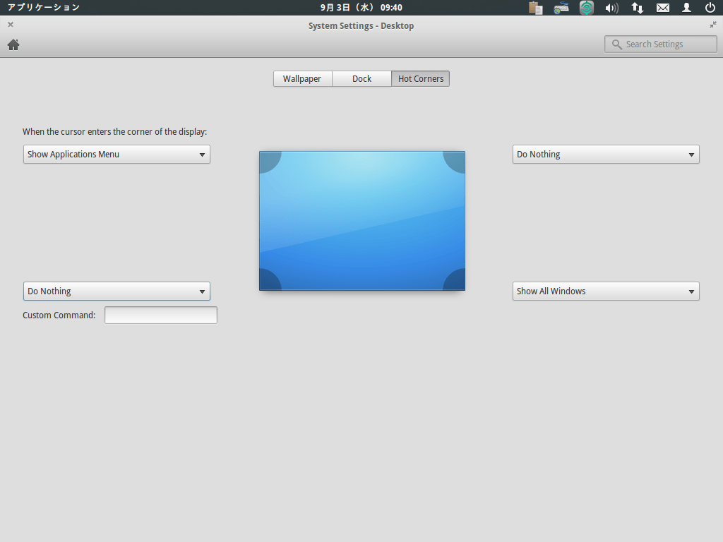 elementaryOS_SystemSettings-HotCorners01