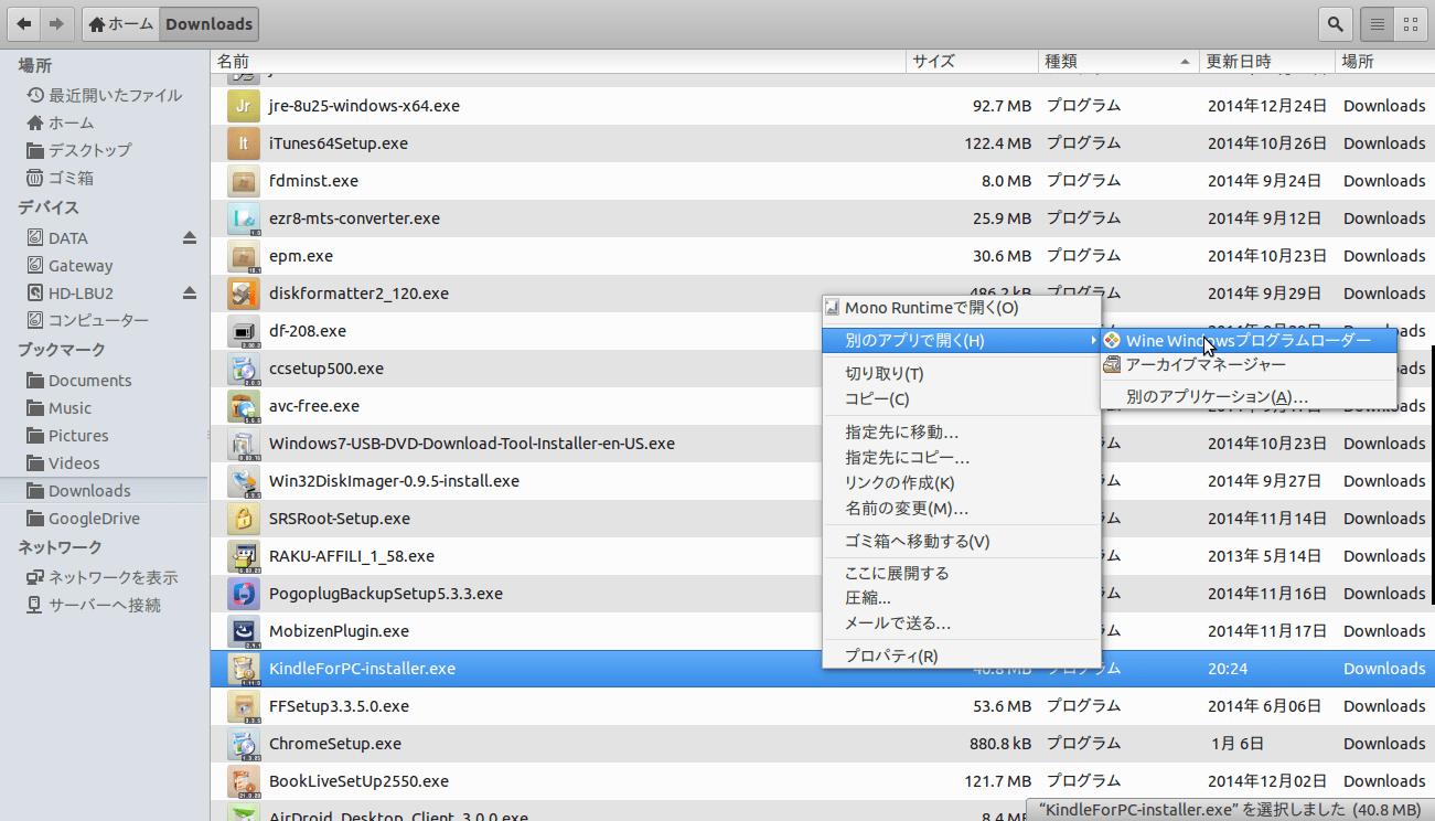 Kindle-for-PC_ubuntu-wine01