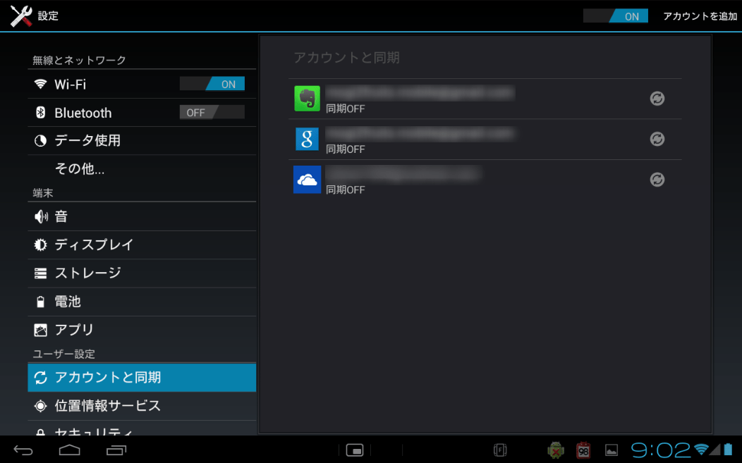 SonyTabletS_setting-account01