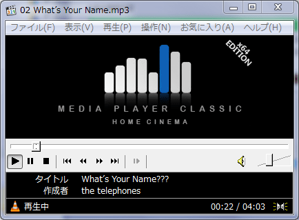 Media Player Classic - Homecinema