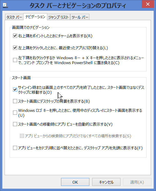 EveryPadPro_デスクトップ表示設定01