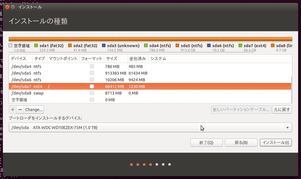 ubuntu-live_installer02