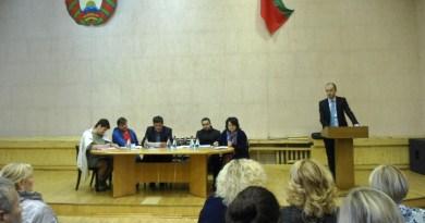 Бобруйское УКДП Водоканал Расширенное заседание профкома принятие Совместного Плана работы Комплекс мер