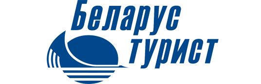 Беларустурист. Профсоюзный туроператор