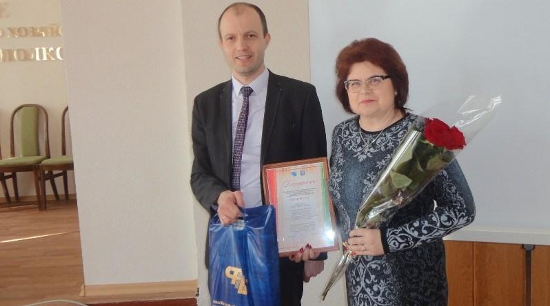 Благодарность Президиума областного комитета профсоюза объявлена Ольге СЫТИКОВОЙ