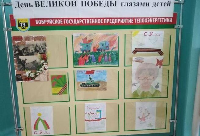 Конкурс детского рисунка, посвящённого Великой Победе. Год народного единства. Профсоюз
