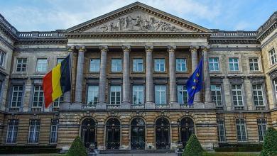 Photo of منحة VLIR-UOS المقدمة من الحكومة البلجيكية لدراسة الماجستير