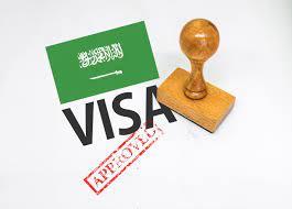 خطوات الحصول على التأشيرة السياحية للسعودية