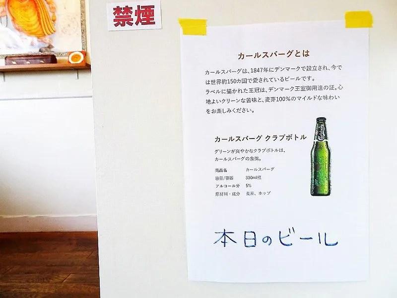 ガネーシャ/札幌市豊平区