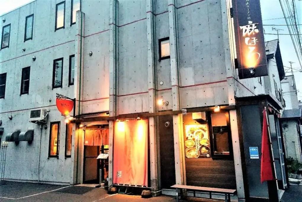 自然派ラーメン処 麻ほろ/小樽市