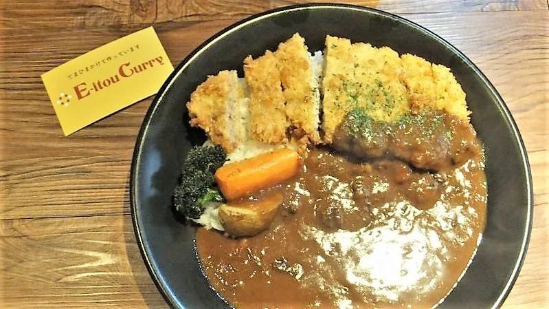エイトカリー(E-itou Curry)/札幌市/カレー