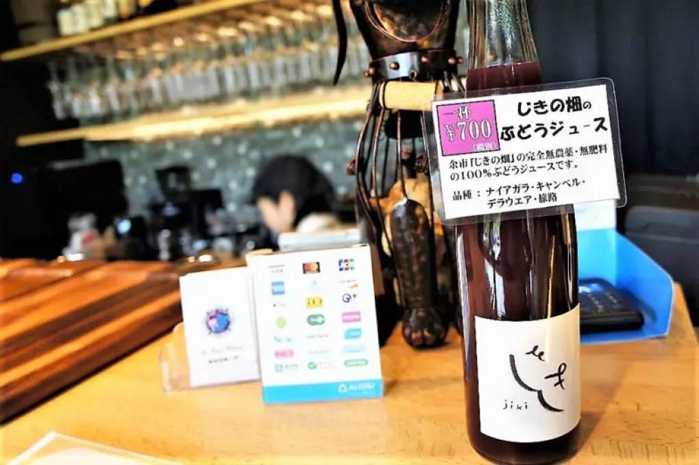 Le Reve Winery(ル・レーヴ・ワイナリー)〜葡萄酒夢工房〜/仁木町