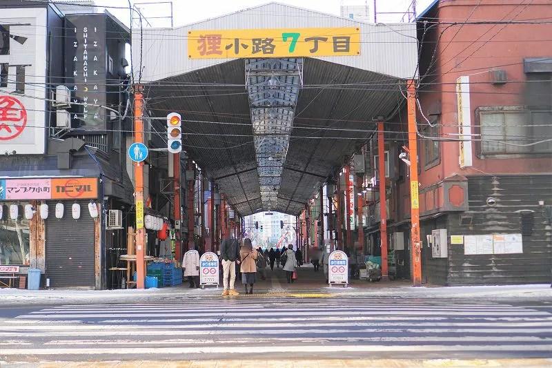 昼ごはんとおやつ ヤンボウ/札幌市中心部(狸小路7丁目アーケード内)