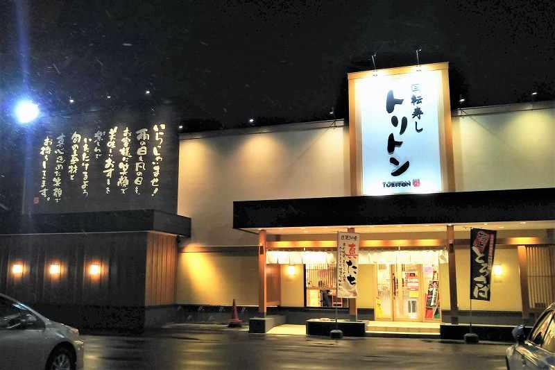 札幌駅から徒歩でも行ける「北8条光星店」