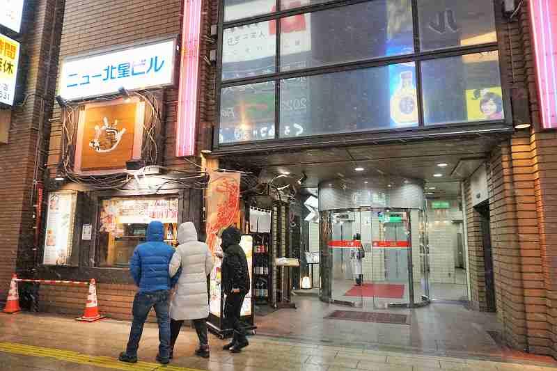 お店があるのは36号線沿いにある「ニュー北星ビル」