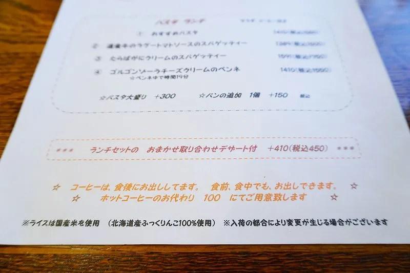 プラス450円(税込)でデザート盛り合わせがオーダーできる