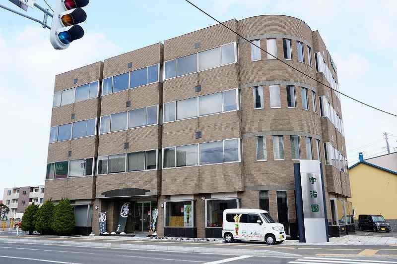 宇治園札幌直営店のある本社ビル