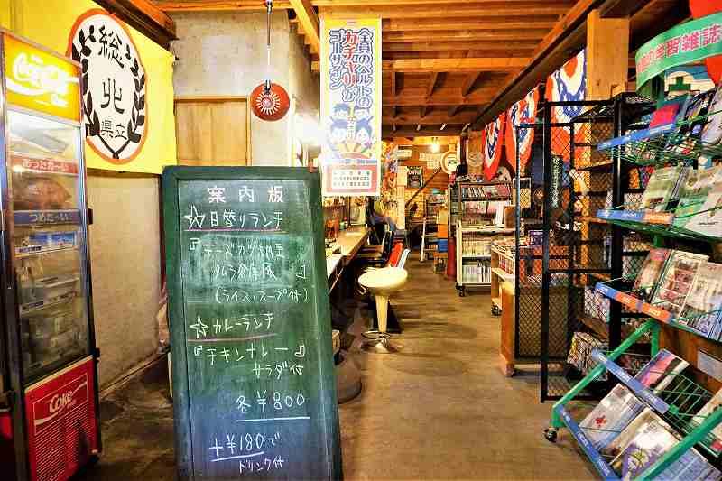 レトロ感満載な タムラ倉庫 の店内