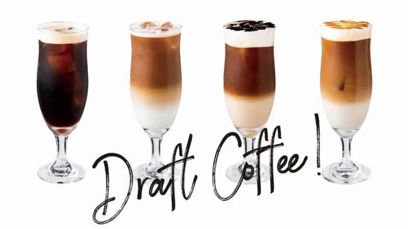 ザ・ジョンソンバーガーのドラフトアイスコーヒー