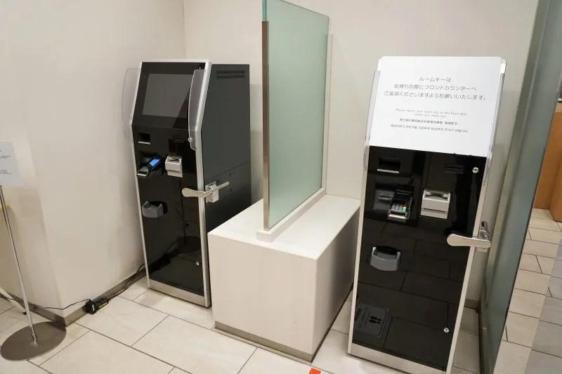 「JR INN 札幌駅南口」の自動チェックイン機