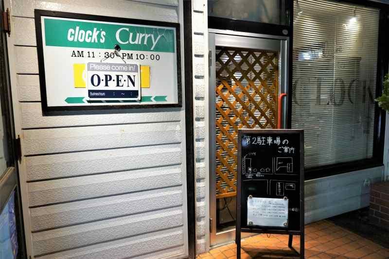 クロックの店舗入口