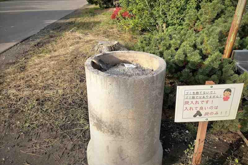 「三重湖公園キャンプ場」の炭捨て場