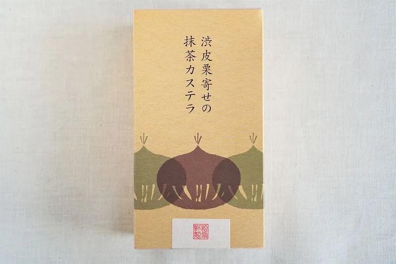 「渋皮栗寄せの 抹茶カステラ(半棹)」の箱がテーブルに置かれている
