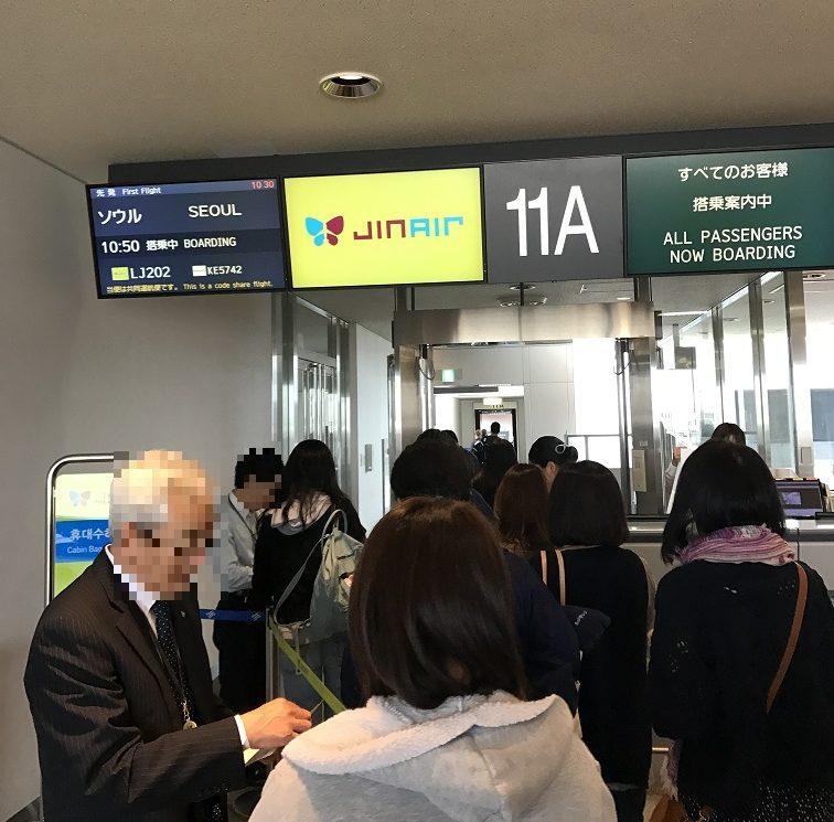 海外旅行 韓国 ジンエアー 搭乗