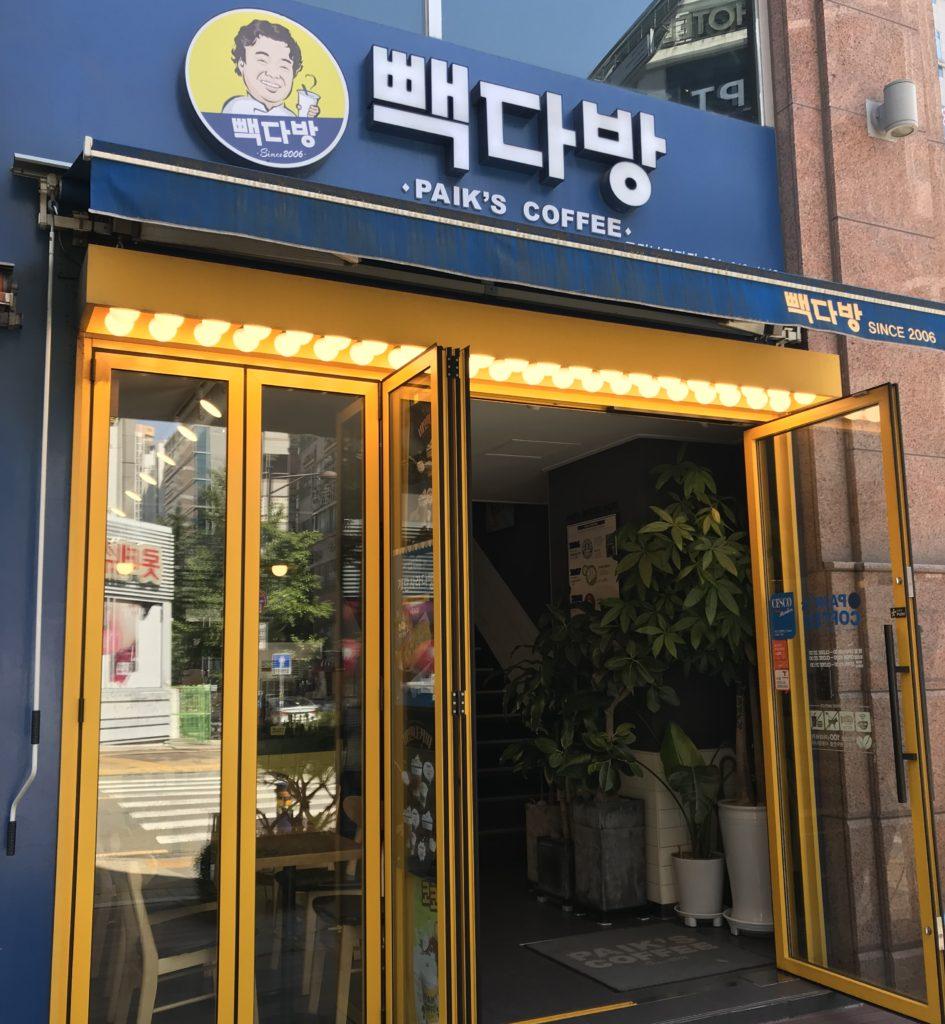 韓国-カフェ