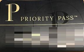 海外旅行 夜のフライトで使えるPriority Pass