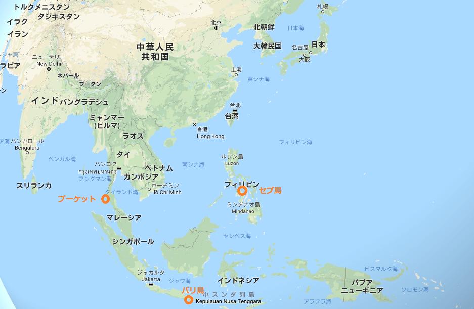 アジア リゾート比較 セブ バリ プーケット