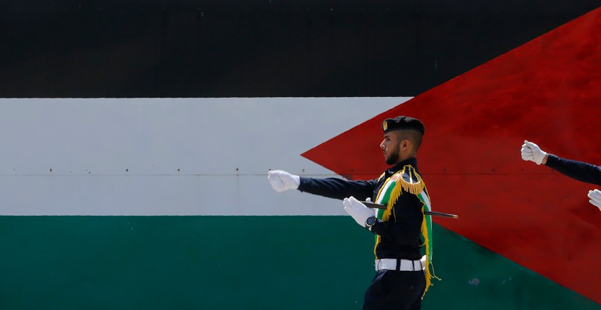 Palestinians Bitcoin